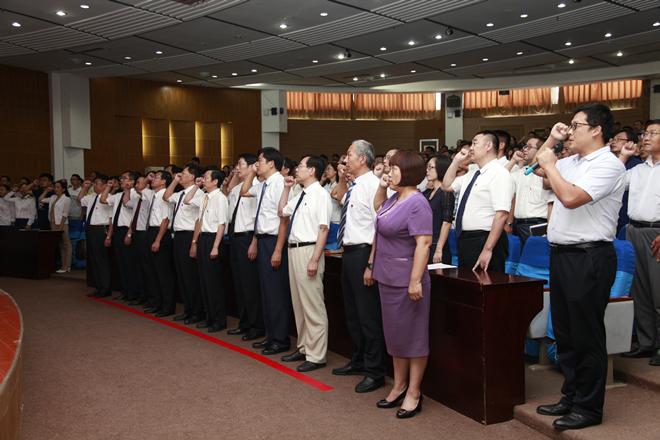 我校隆重举行庆祝第33个教师节暨先进...