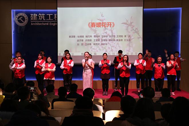 建筑工程学院举办第九届鲁班文化节...