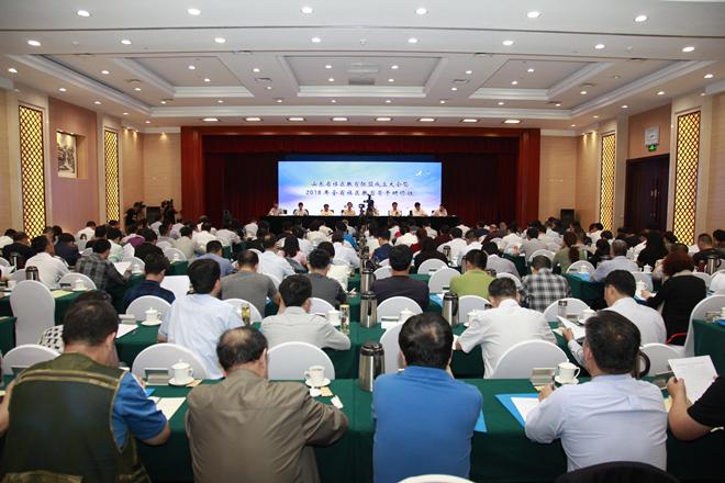山东省社区教育联盟成立大会在我校召开